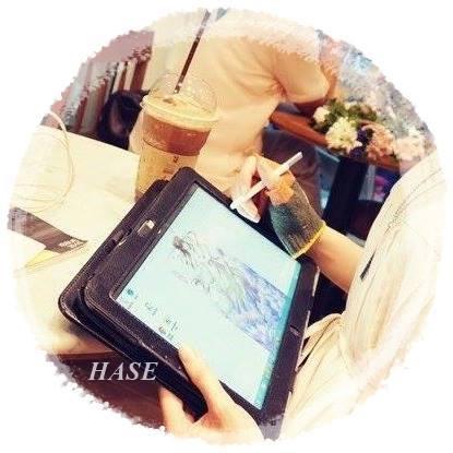 HASE-profile-avatar