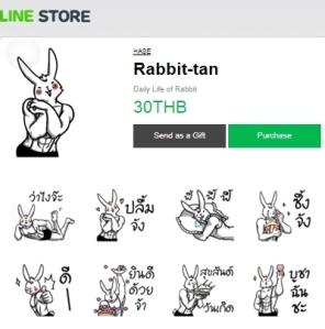 StickerLINE-Rabbit-tan-Art-HASE-1